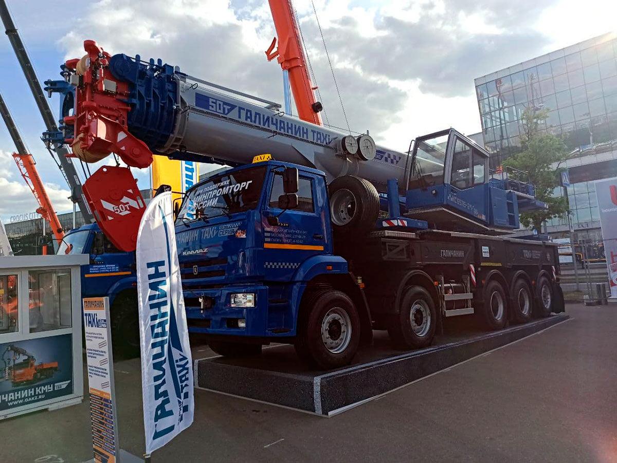 50-ти тонный автокран на базе КАМАЗ 7330 10х4